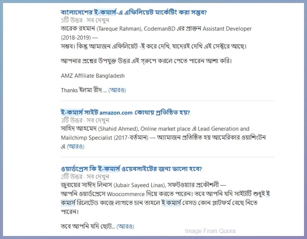make-money-by-answer-surveys-bangladesh