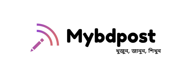 mybdpost-info-learn-bd